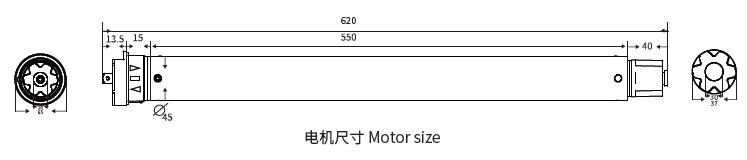 管状电机尺寸